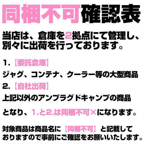 【予約商品について】ご注文前に必ずお読みください!