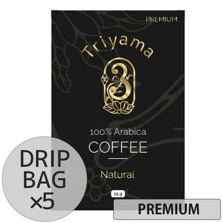 プレミアム・ナチュラルコーヒー:ドリップバッグ5個入り