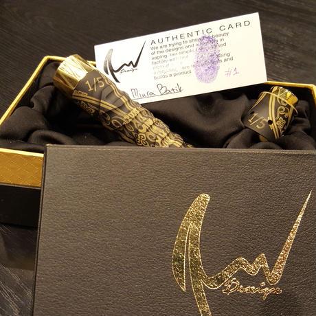 Miura Brass Batik Limited Edition  No.1/5