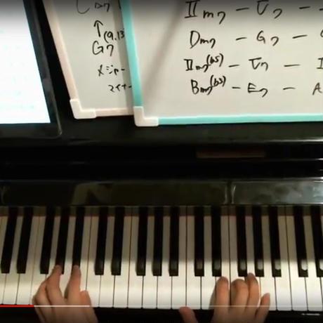 ジャズピアノオンライン講座 最新号(8月号)「ジャズピアノのはじめかた、つづけかた」(継続購読特典あり)