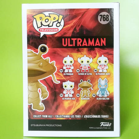 ファンコ  ポップ 「 ウルトラマン」カネゴン Funko POP!  ULTRAMAN - KANEGON