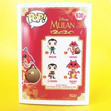 ファンコ ポップ ディズニー『ムーラン』ムーシュー(ダイアモンド 版) Funko POP! Disney MULAN  Mushu (Diamond Collection)