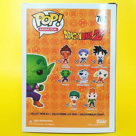 2020 春のコンベンション限定 ファンコ ポップ 『ドラゴンボールZ』ピッコロ(グリーンクロム) FUNKO POP! Dragonball Z Piccolo (Green Chrome)