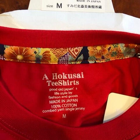 北斎漫画 にらめっこ 赤色Tシャツ