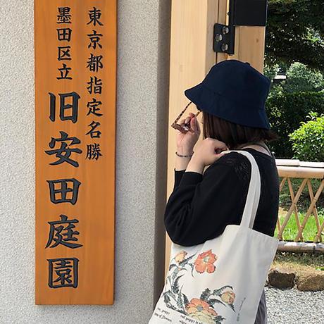 2101-1006 葛飾北斎、「芥子の花」リバーシブルトートバック