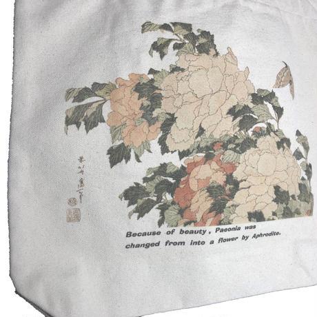 2101-1007 葛飾北斎 「牡丹に胡蝶」 トートバッグ ポケット付