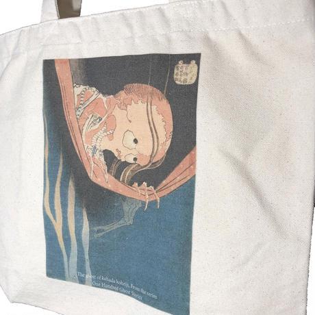 2101-1003 北斎 「百物語こはだ小平二」 トートバッグ内ポケット付