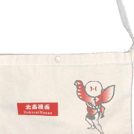 2101-1004 葛飾北斎 「雀踊り」 サコッシュバック