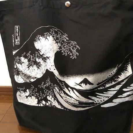 富嶽三十六景 神奈川沖浪裏  トートバック黒地×シルバーpt