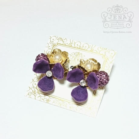 Velvet Flower series 【purple】