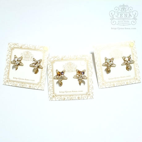 Mini Star ☆WHITE