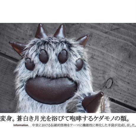 THE WOLF MAN MITTEN GLOVE