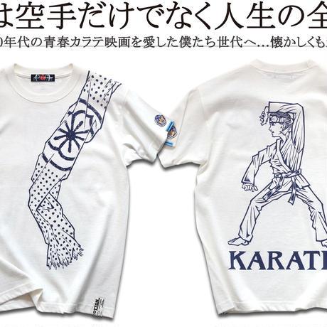 80年代の青春カラテ映画を愛した世代へ...THE KARATE BEGINNING T-SHIRTS