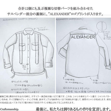 ALEXANDER THE WORKING CLASS HERO SHIRTS/L.GRAY