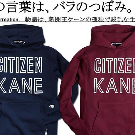 """CITIZEN KANE"" HOODIE SWEAT SHIRTS"