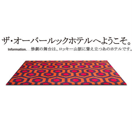 The Overlook Hotel Carpet(L)