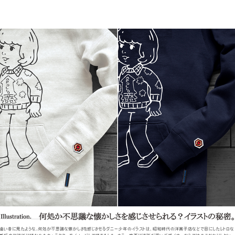 THE OVERLOOK CHILD HOODY/OFWHITE