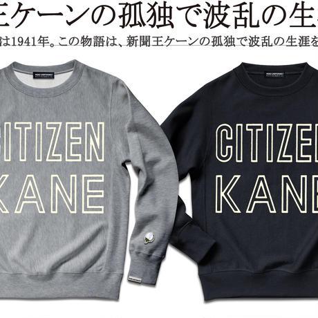 不朽の名作映画『市民ケーン』より CITIZEN KANE SWEAT SHIRTS