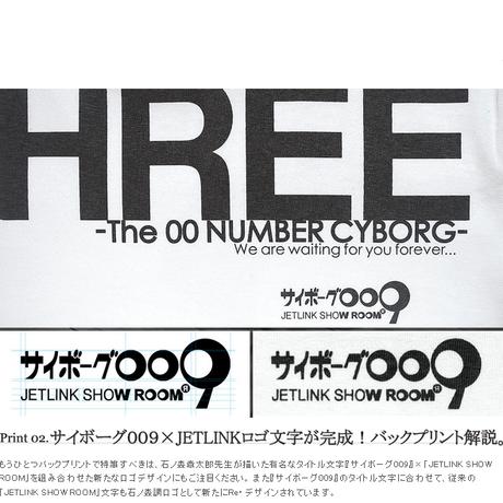 【石ノ森章太郎 生誕80周年記念】CYBORG009 THE THREE T-SHIRTS