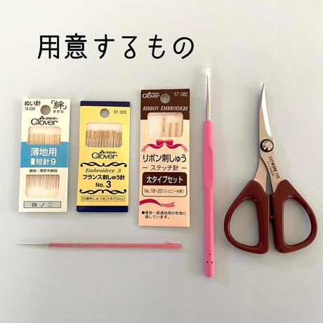 Fortune cat kit (図案プリント無し)