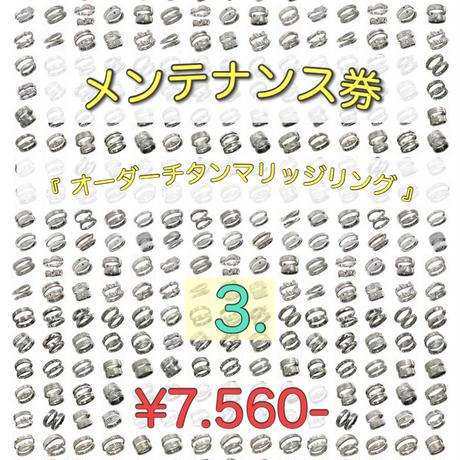5c7d42daa9ac4c7168ce8984