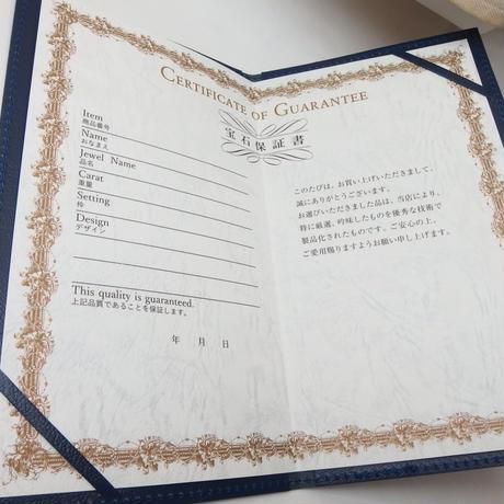 5万円の婚約指輪(エンゲージリング)