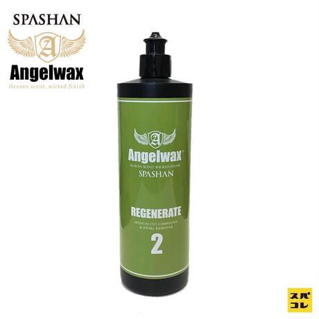 【SPASHAN】ANGEL WAX ミディアムコンパウンド 500ml 重研磨、軽研磨、傷消し、目消し スパシャン エンジェルワックス コーティング 洗車