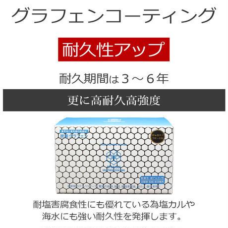スパシャン SPASHAN 炭素グラフェンコーティング&SPACURI ISMセット  マイクロベロア(グレー)プレゼント