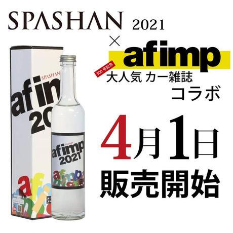 SPASHAN2021 500ml afimp コラボver. コーティング 車 ボディ 撥水 カー用品 洗車グッズ