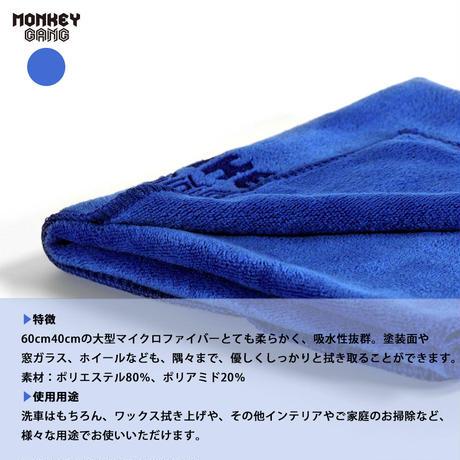 ブルーセット モンキーギャングフルラインナップ+モンキータオル全3種  モンキービニールバッグ(青)プレゼント  スパシャン SPASHAN