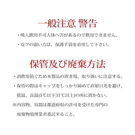 スパシャン SPASHAN Dr.ケアコレ 水垢バスター2 200ml 水垢除去効果UP!!