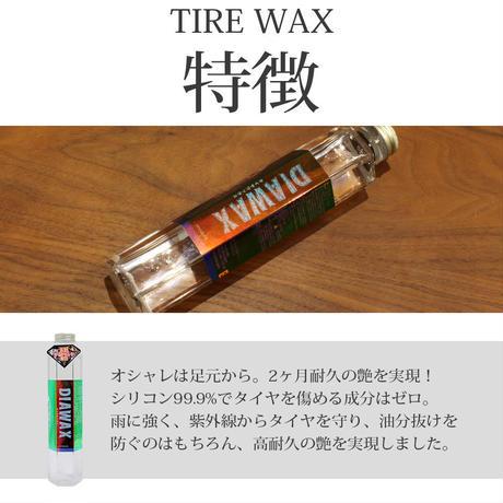 スパシャン SPASHAN 新商品!タイヤに新たな輝き!天然ダイヤモンド配合DIA WAX200ml スパシャン 洗車