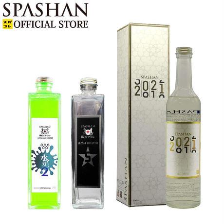 スパシャン2021ホワイト+アイアンバスター5+水垢バスター2 2本箱セット