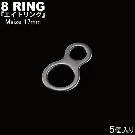 HITMAN 8RING-M 17mm (5個入) eltg-156