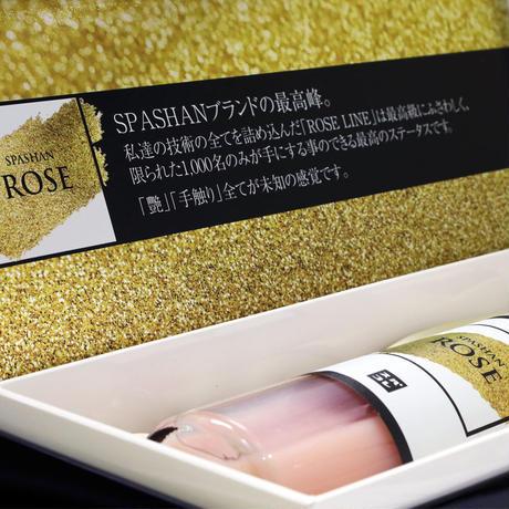 スパシャンSPASHAN ROSE LINE 2021