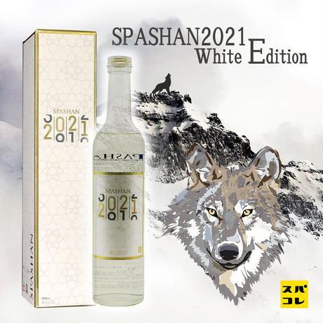 スパシャン2021ホワイト+スーパーグラスウェア+アイアンバスター5 セットでマイクロベロア プレゼント