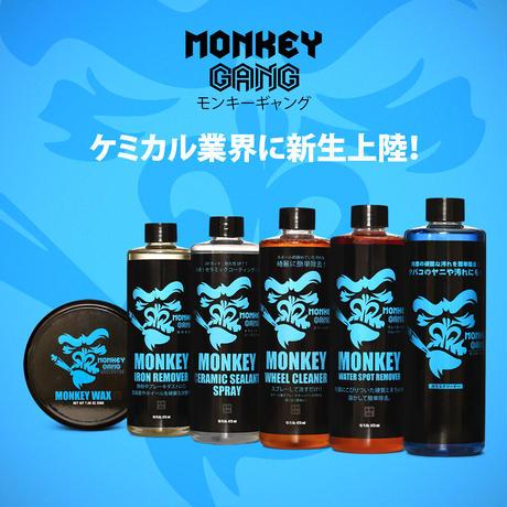 MONKEY GANG モンキーギャング セラミックワックス 200g