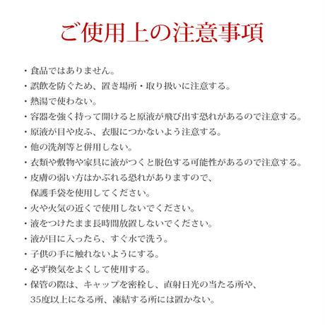 スパシャン SPASHAN 光沢プラス2!コーティングカスタムはスパシャンだけ!!