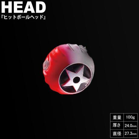 HITMAN ヒットボールヘッド 100g レッド eltg-060