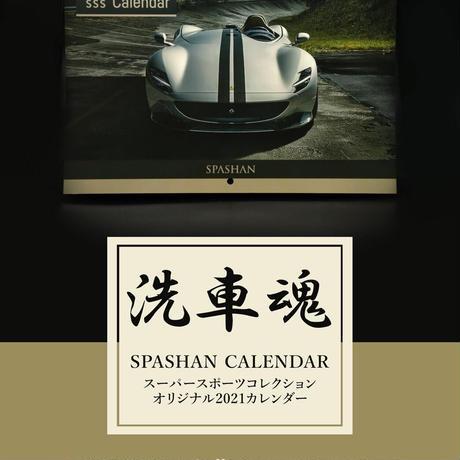 スパシャン2021ブラック+アイアンバスター5+水垢バスター2 2本箱セット