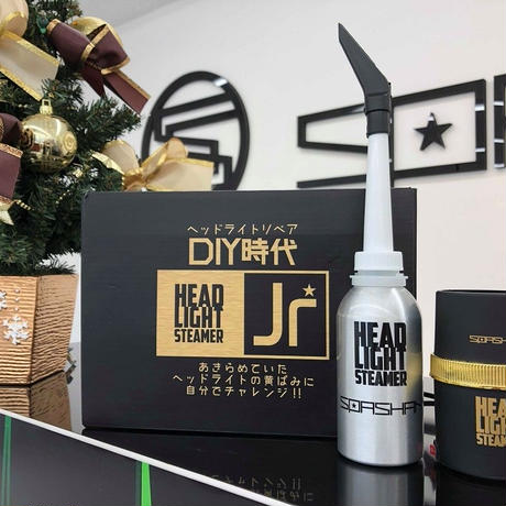 【SPASHAN】ヘッドライトスチーマーJr プロ仕様ヘッドライトリペアもDIY時代へ!!コーティング