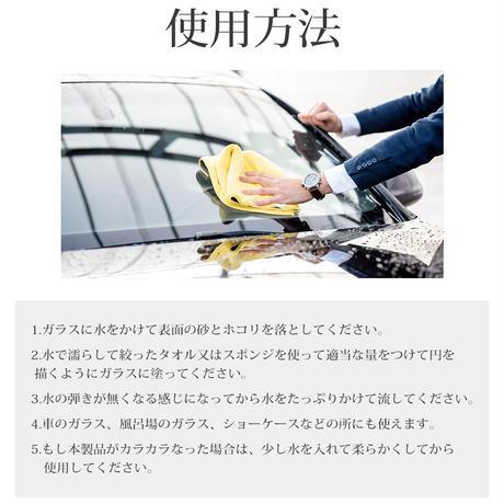 【オタマジャクソン無料プレゼント】ウロコ取り+エアワイパーセット スパシャン SPASHAN カー用品 コーティング 車 ボディ