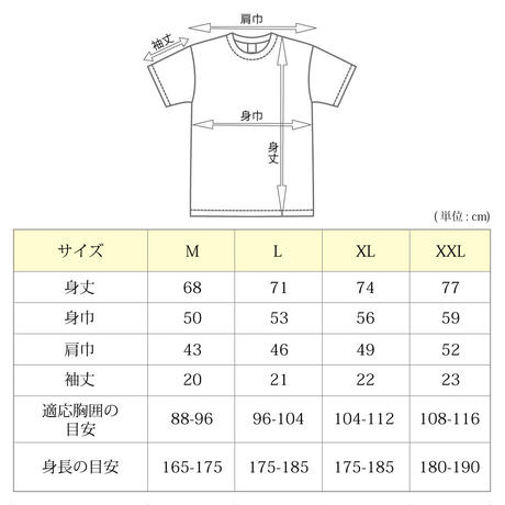 MONKEY GANG フォントレイアードモンキー デザイン Tシャツ ブラック M~XXL アパレル メンズ レディース