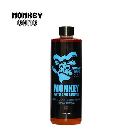 MONKEY GANG モンキーギャング ウォータースポットリムーバー 473ml