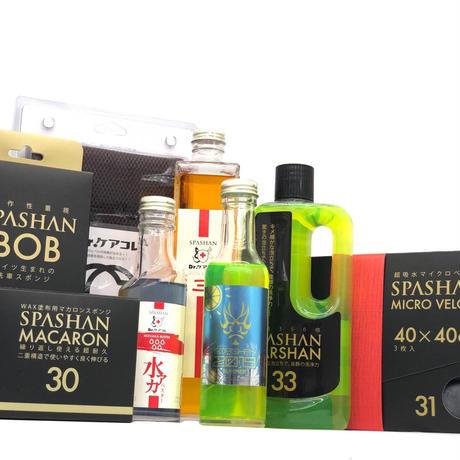 【SPASHAN】プレミアムサマー+アイアン3+水垢バスター200ml+クレイタオル2018+マイクロベロア+マカロン+カーシャンセット購入でBOB&大漁ステッカープレゼント!