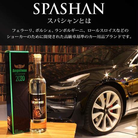 スパシャン SPASHAN ANGELWAX×SPASHAN2020 セラミックinされたANGELWAXバージョンのSPASHAN2020!
