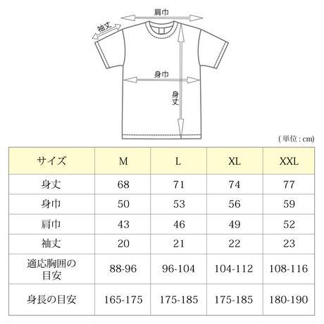 MONKEY GANG フォントレイアードモンキー デザイン Tシャツ ホワイト M~XXL アパレル メンズ レディース