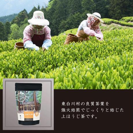 上ほうじ茶 3g×13ヶ/ティーバッグ