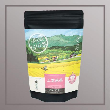 上玄米茶 3g×13ヶ/ティーバッグ