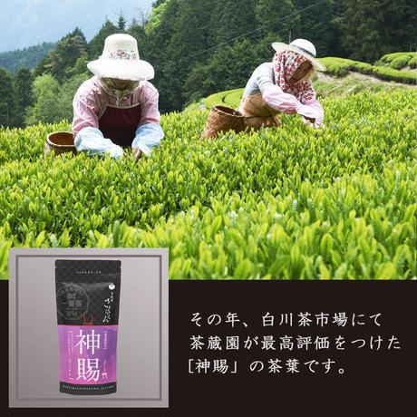 神賜 -しんし- 90g/リーフ